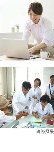 写真:中医師の会