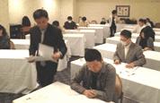 国際中医師試験の様子